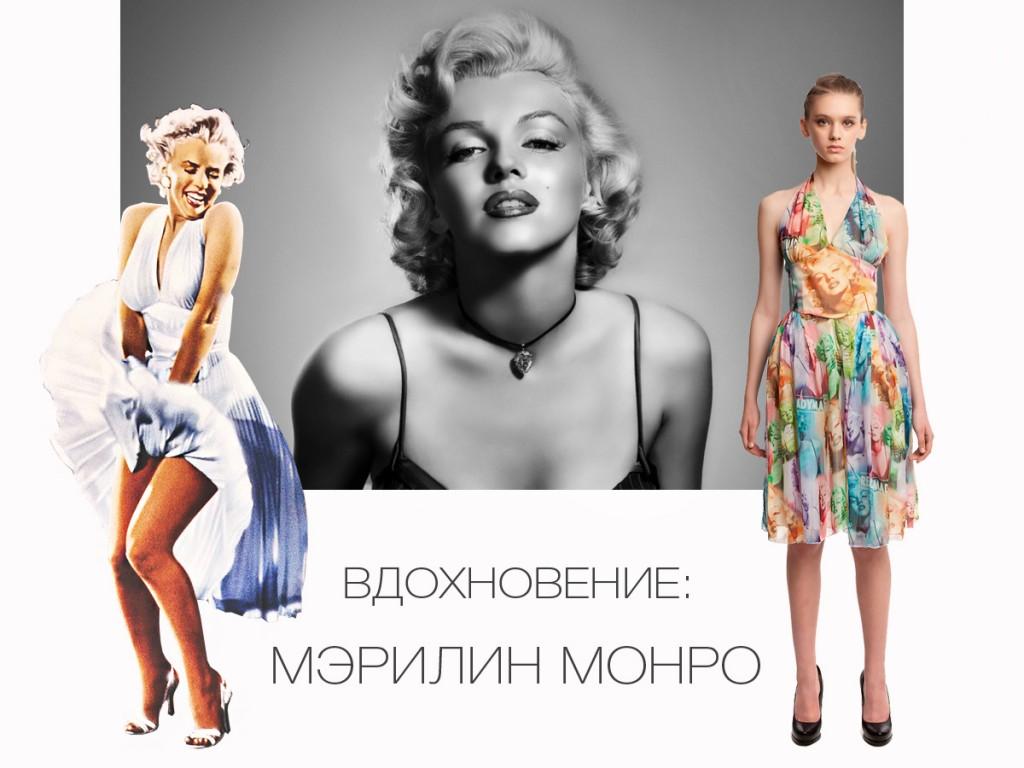 икона-стиля-мерилин-монро