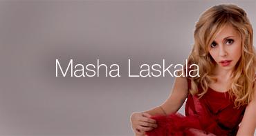 Маша_Ласкала