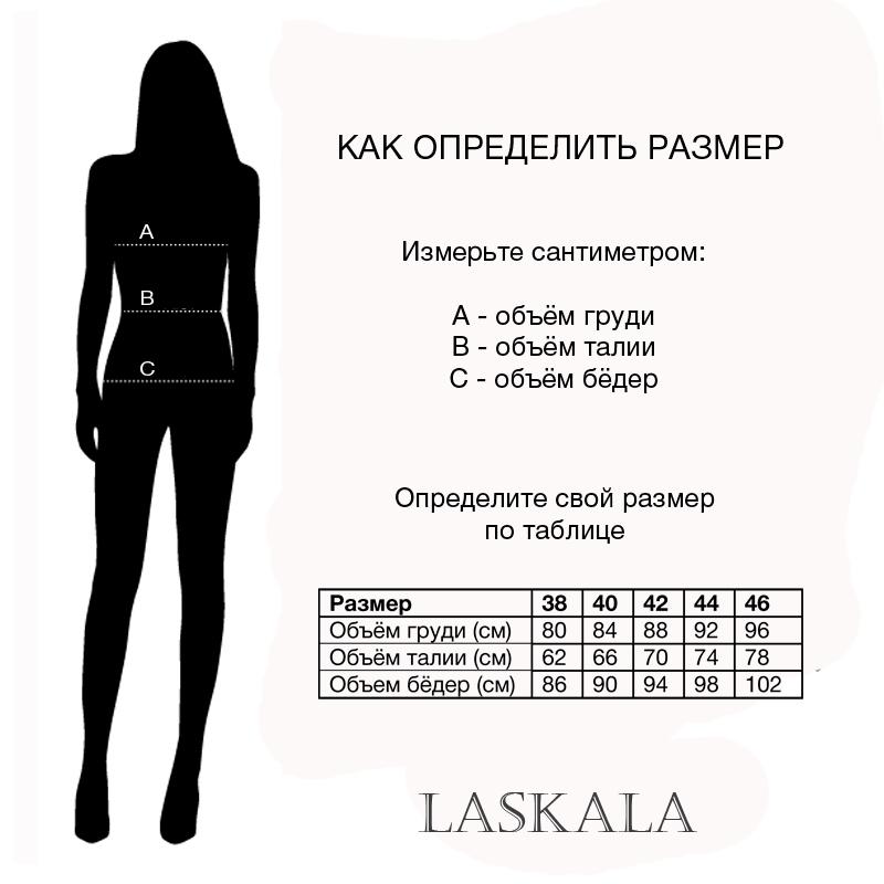 как-определить-размер-одежды